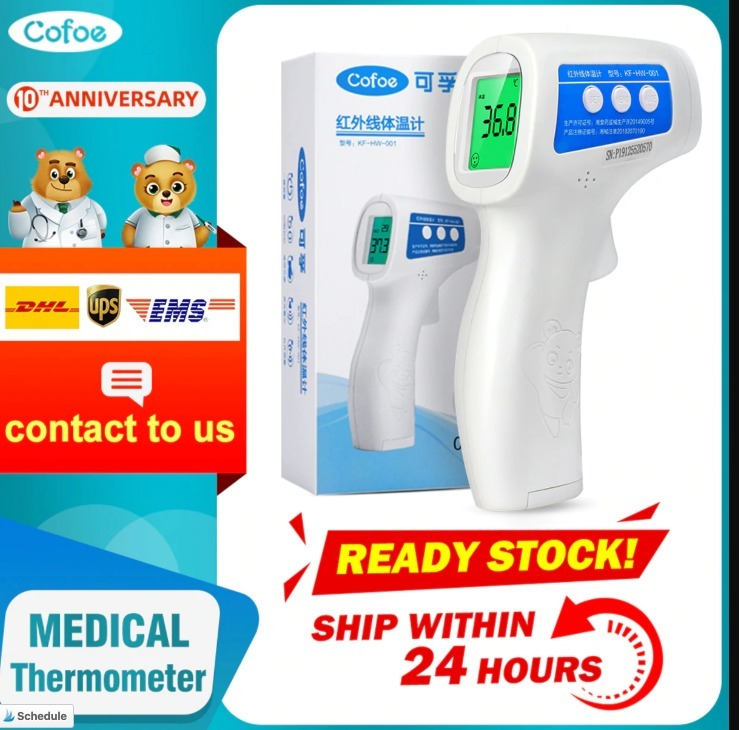Cofoe Forehead Thermometer Deal Discount